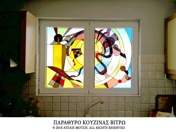 ABSTRACT ΠΑΡΑΘΥΡΟ ΒΙΤΡΩ